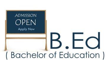 Online Admission 2020